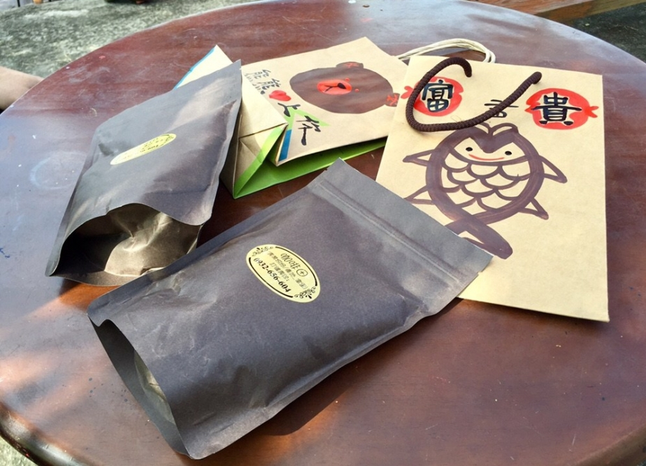 富里 - 咖啡田