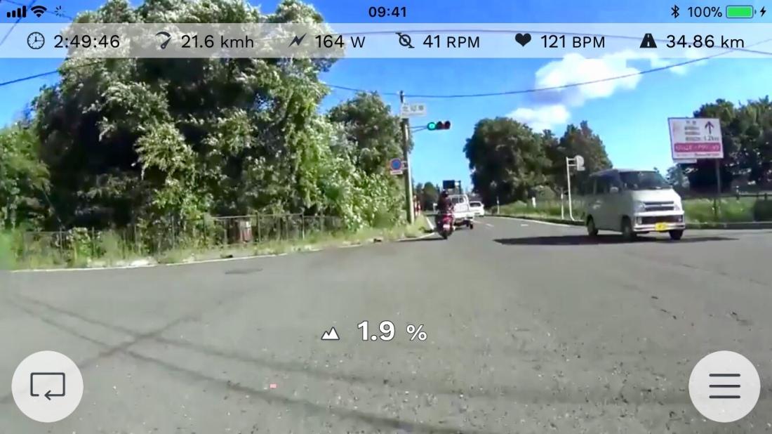 Virtual Ride - Lake Biwa
