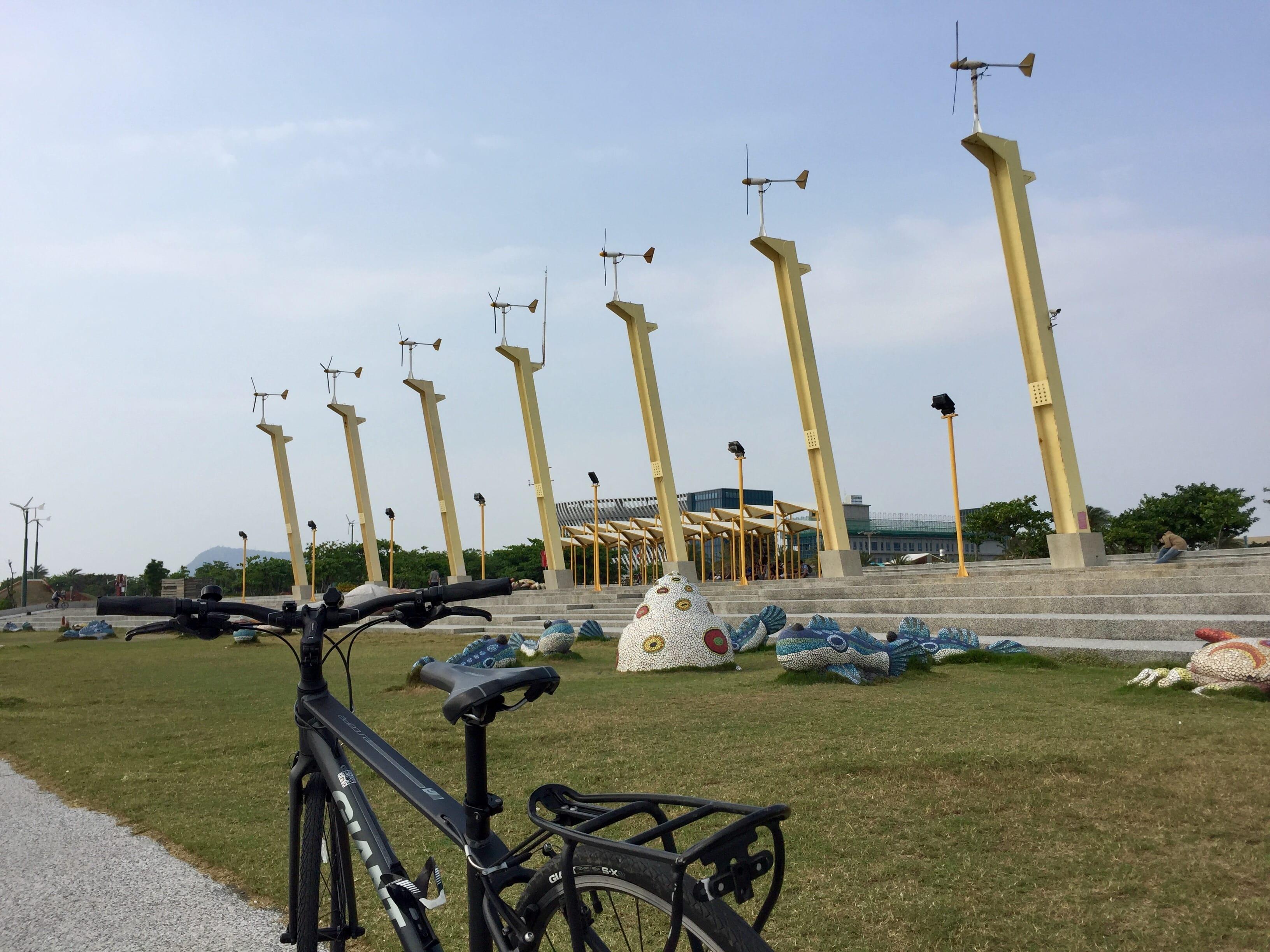 The Cijin Windmill Park