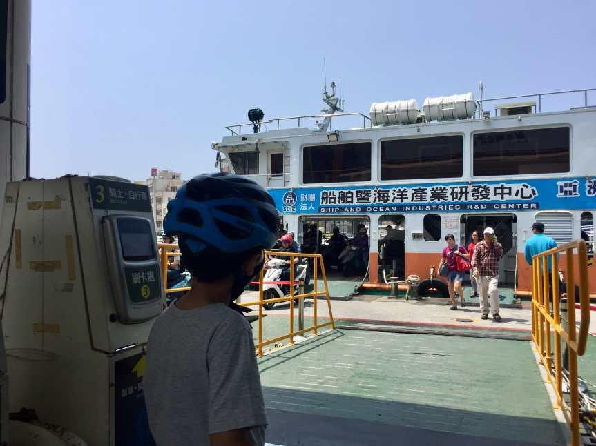 GuShan / Cijin Ferry