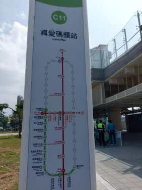 Kaohsiung Light Rail Love Pier Station