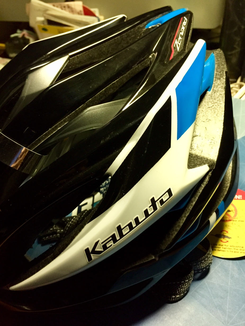 Brand new Kabuto Zenard helmet