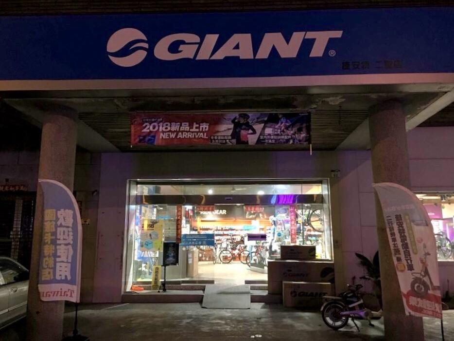 Giant Kaohsing Ersheng Store