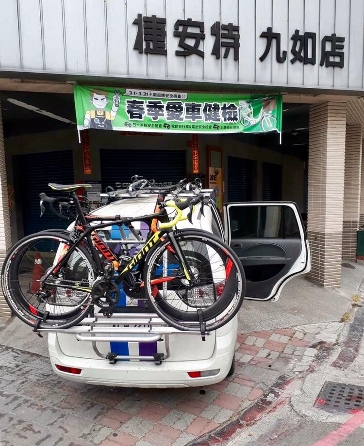 Giant Jiuru Store
