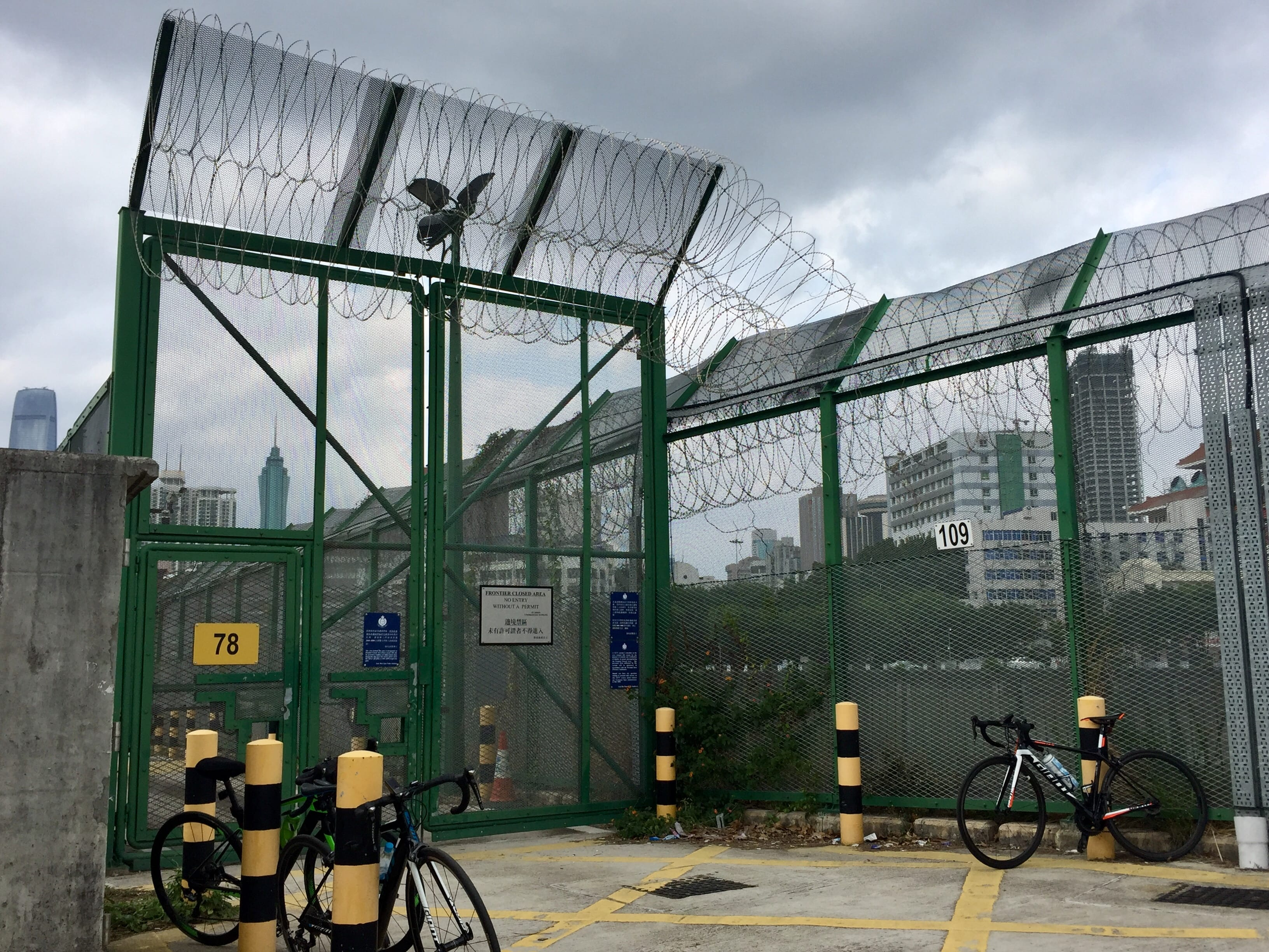 Lo Wu Control Point - Gate 78