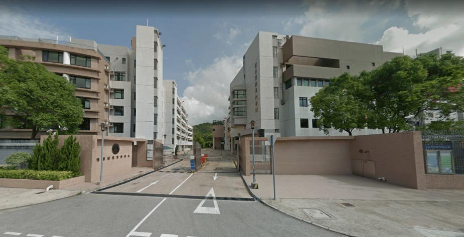 Hong Kong Baptist Theological Seminary