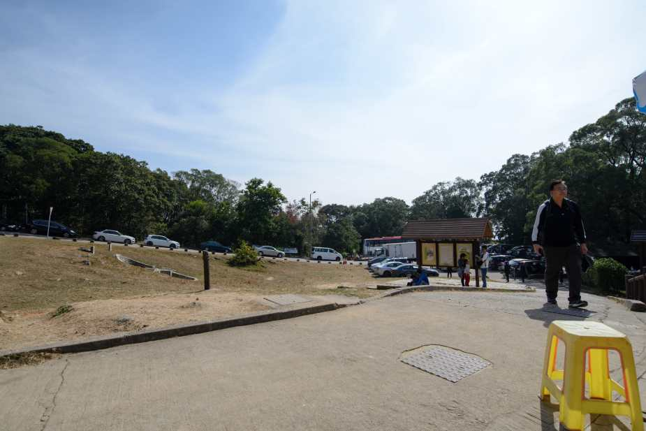 Rotary Club Park and public Carpark, Tai Mo Shan Road