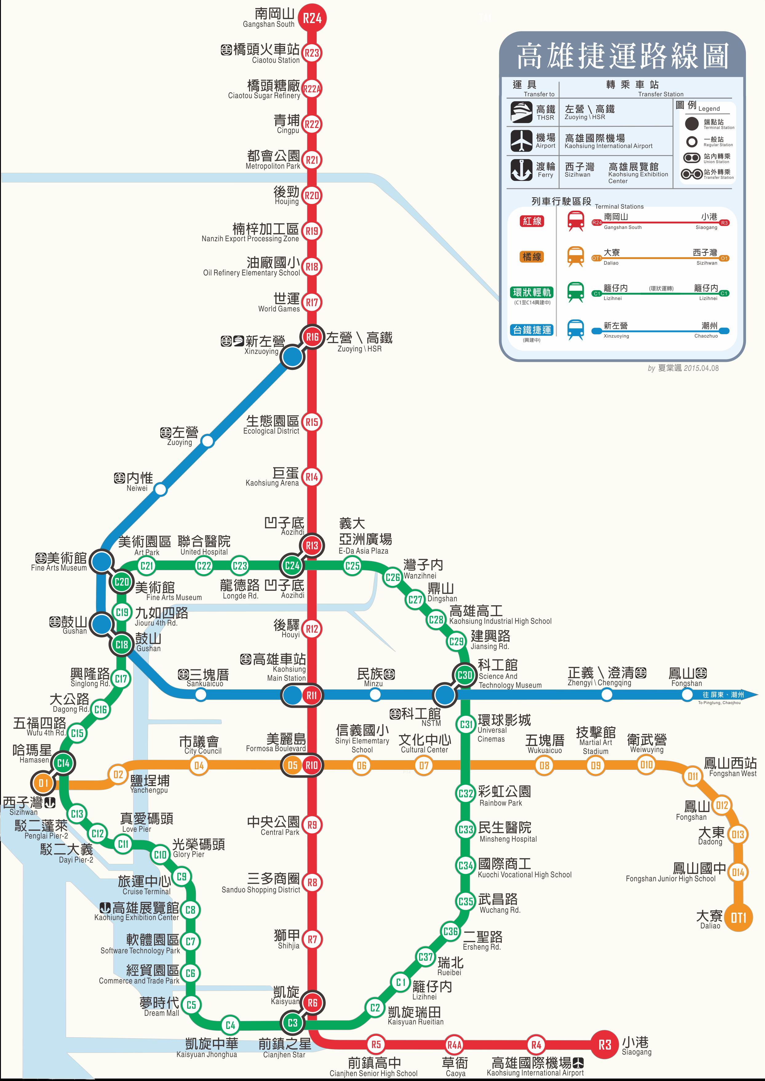KRTS Map 高雄捷運路網圖