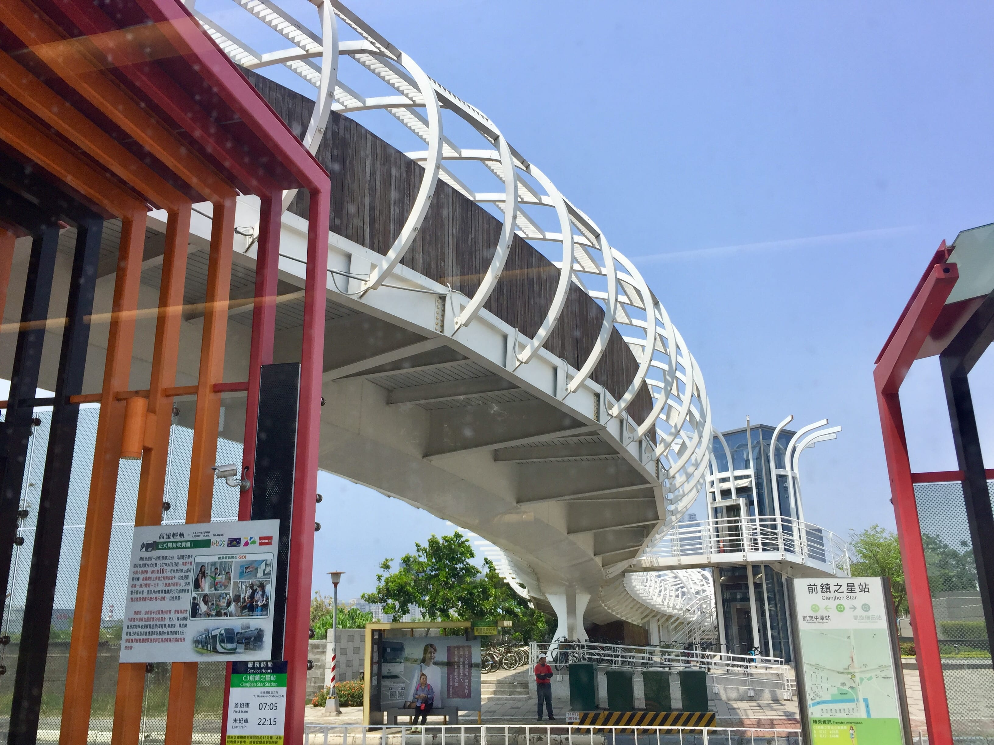 Cianjhen Star LRT Station with the bike bridge in the background
