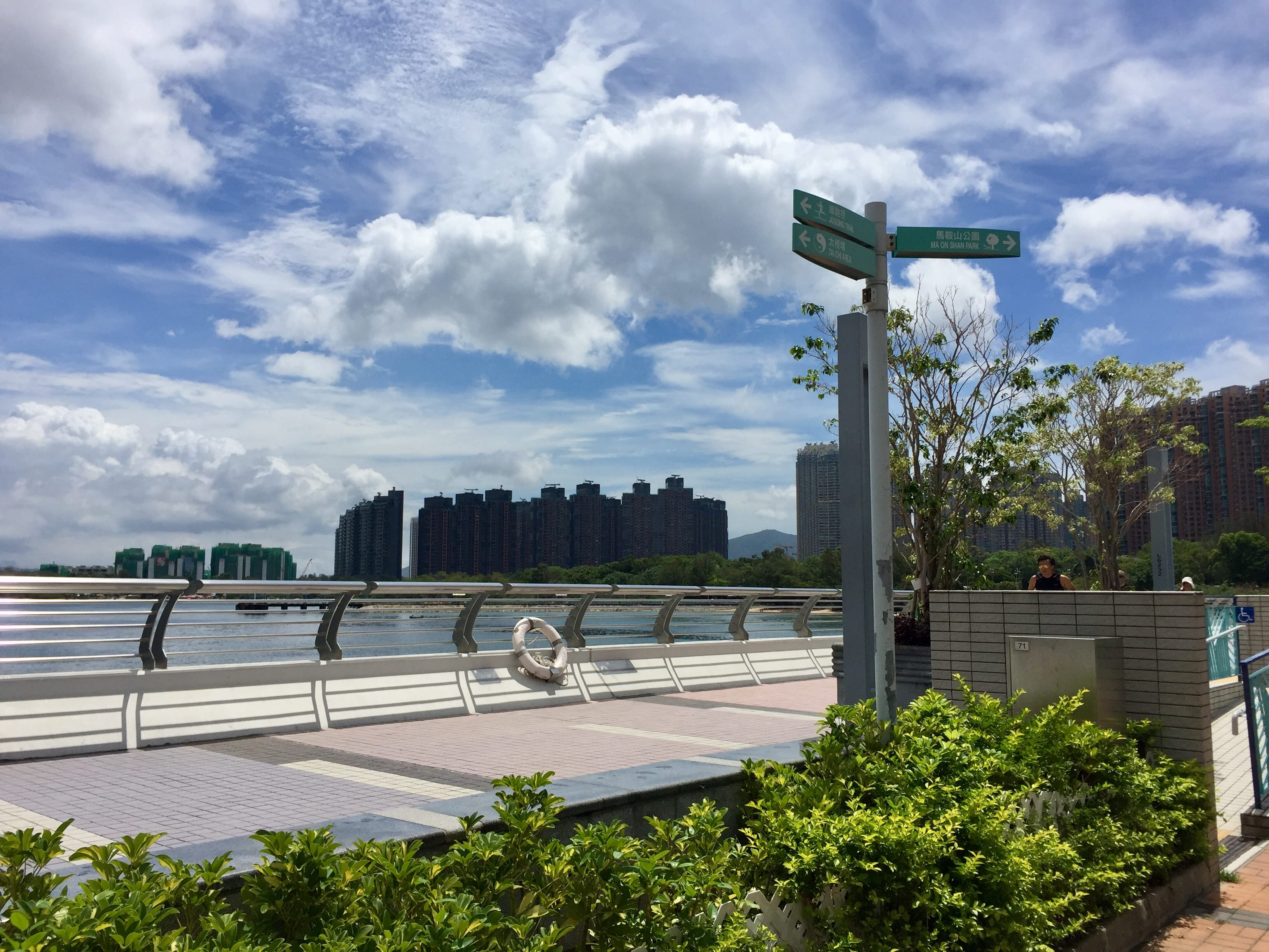 End of the Ma On Shan Promenade with high rise apartment in the background