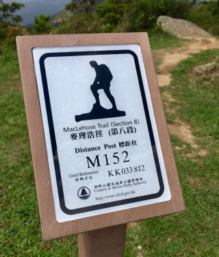 MacLehose Trail Section 8, Distance Post M152