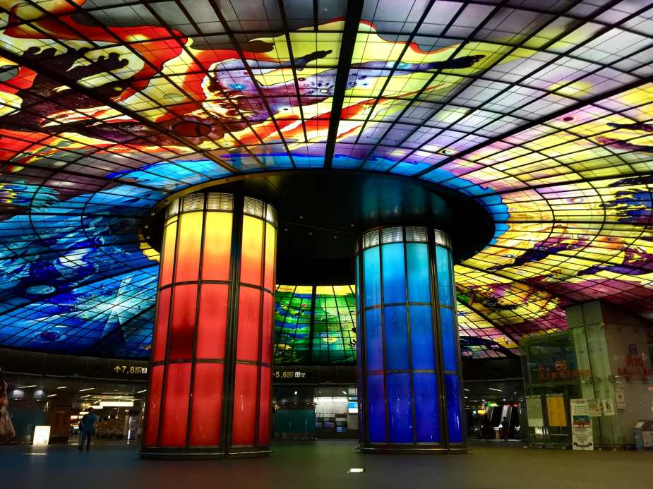 Dome of Light, Formosa Boulevard Station, Kaohsiung