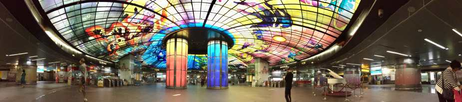 Dome of Light (Panorama), Formosa Boulevard Station, Kaohsiung