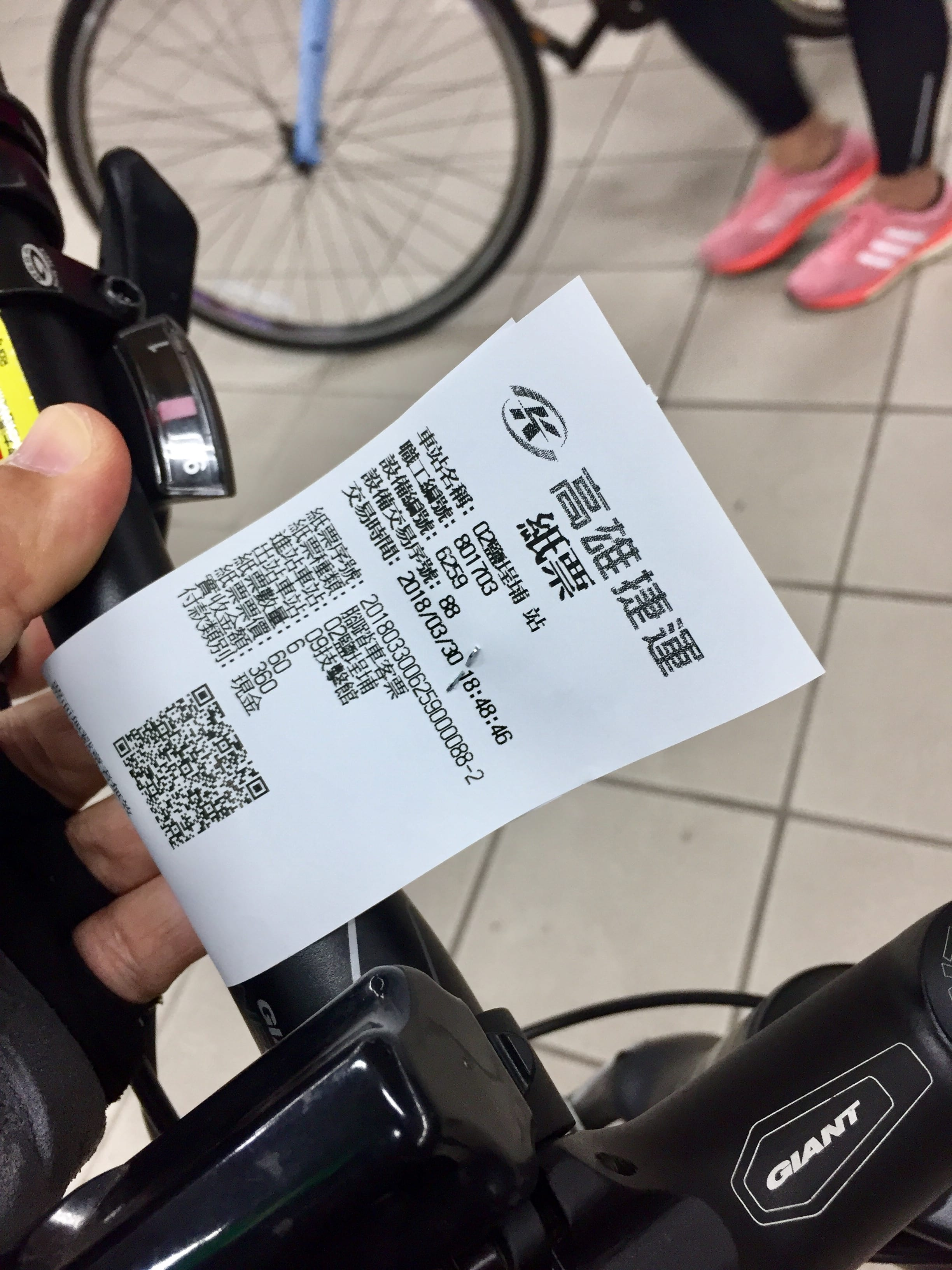 Train ticket for bike carried on Kaohsiung MRT