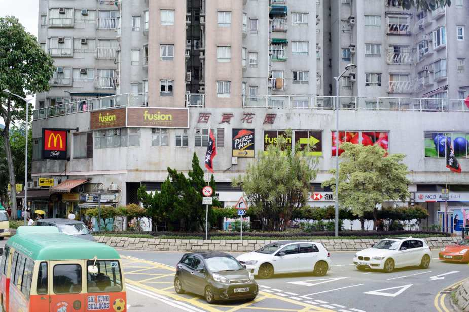 Sai Kung City