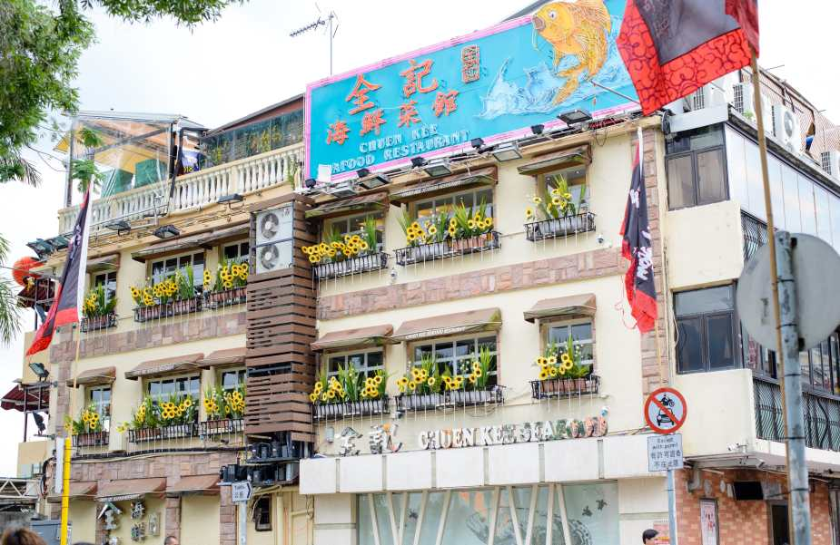 Chuen Kee - One of the most famous restaurants