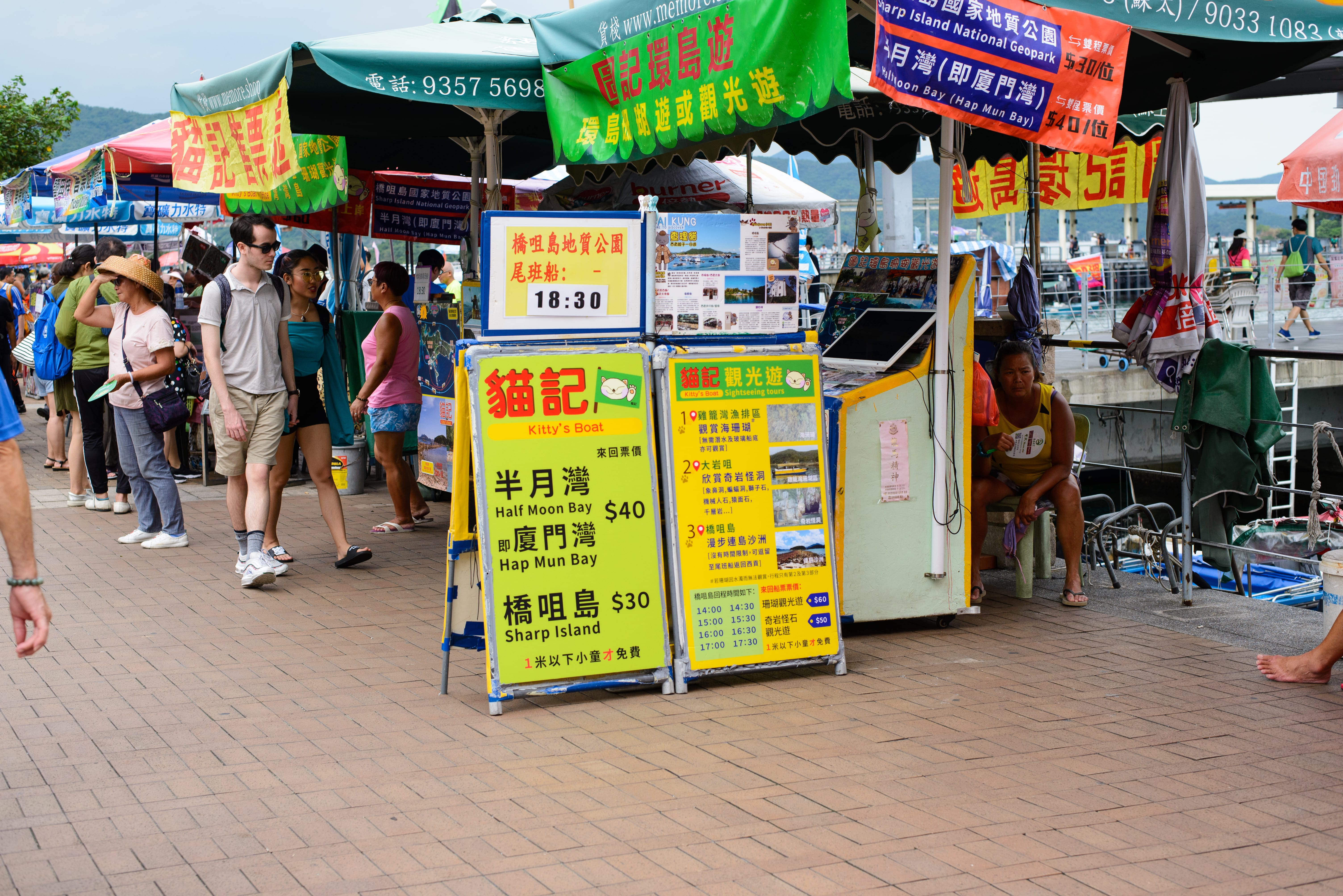 Boat tours to visit nearby islands in the Sai Kung Area