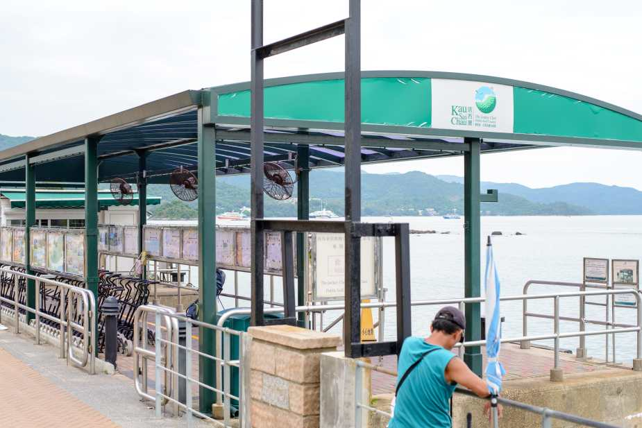Jockey Club Kau Sai Chau Golf Course Ferry Pier