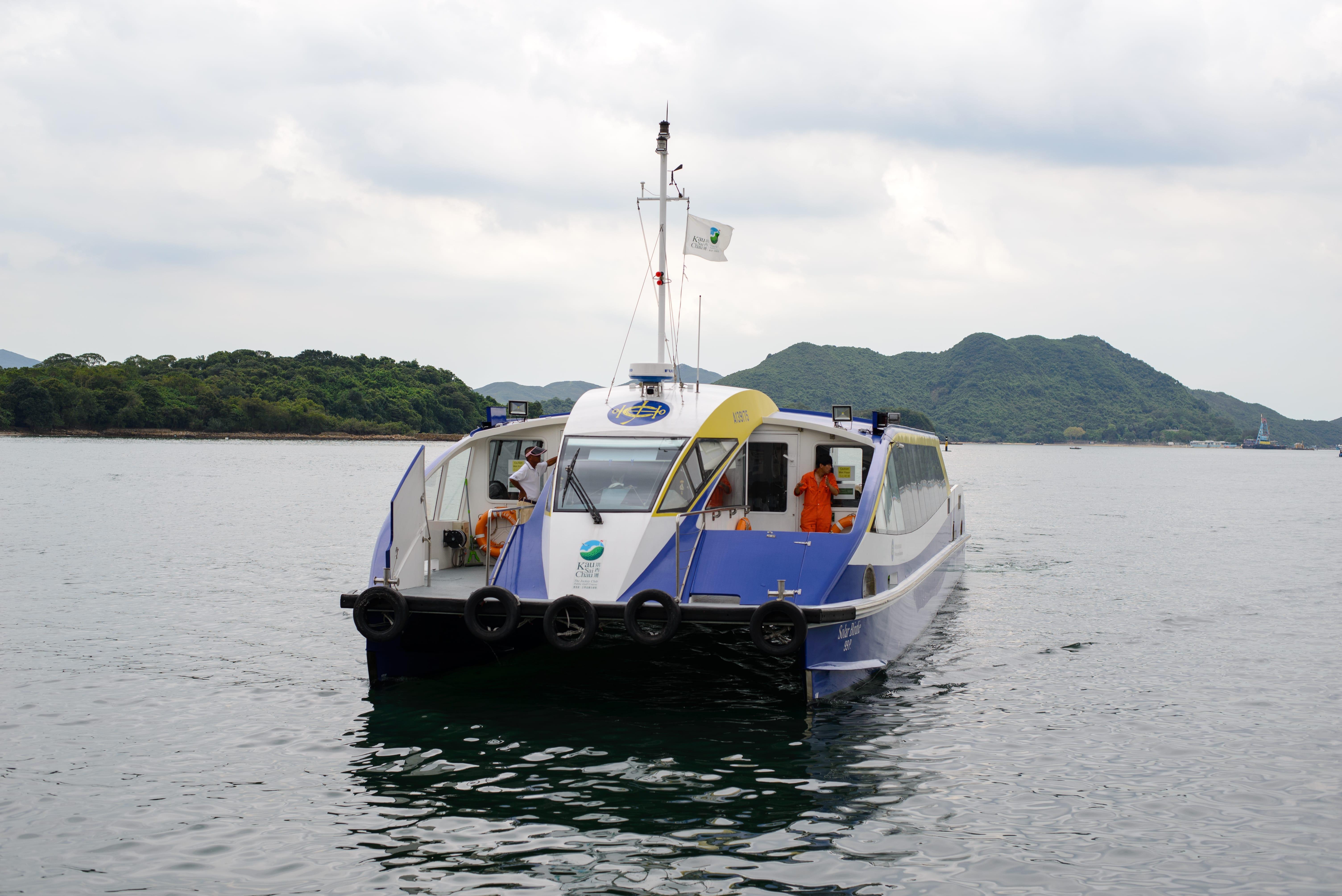 Jockey Club Ferry service to Kau Sai Chau