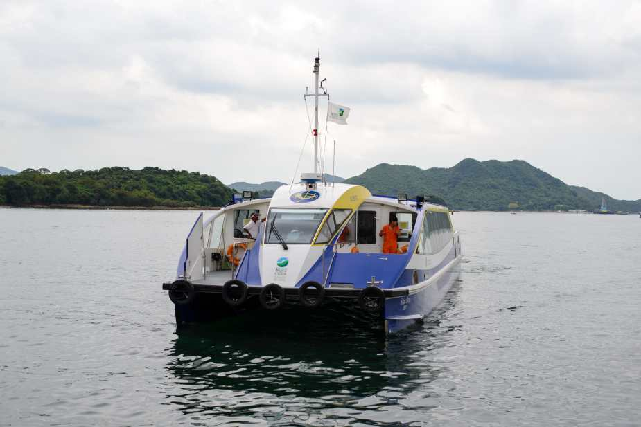 Jockey Club Ferry service to Kau Sai Chau