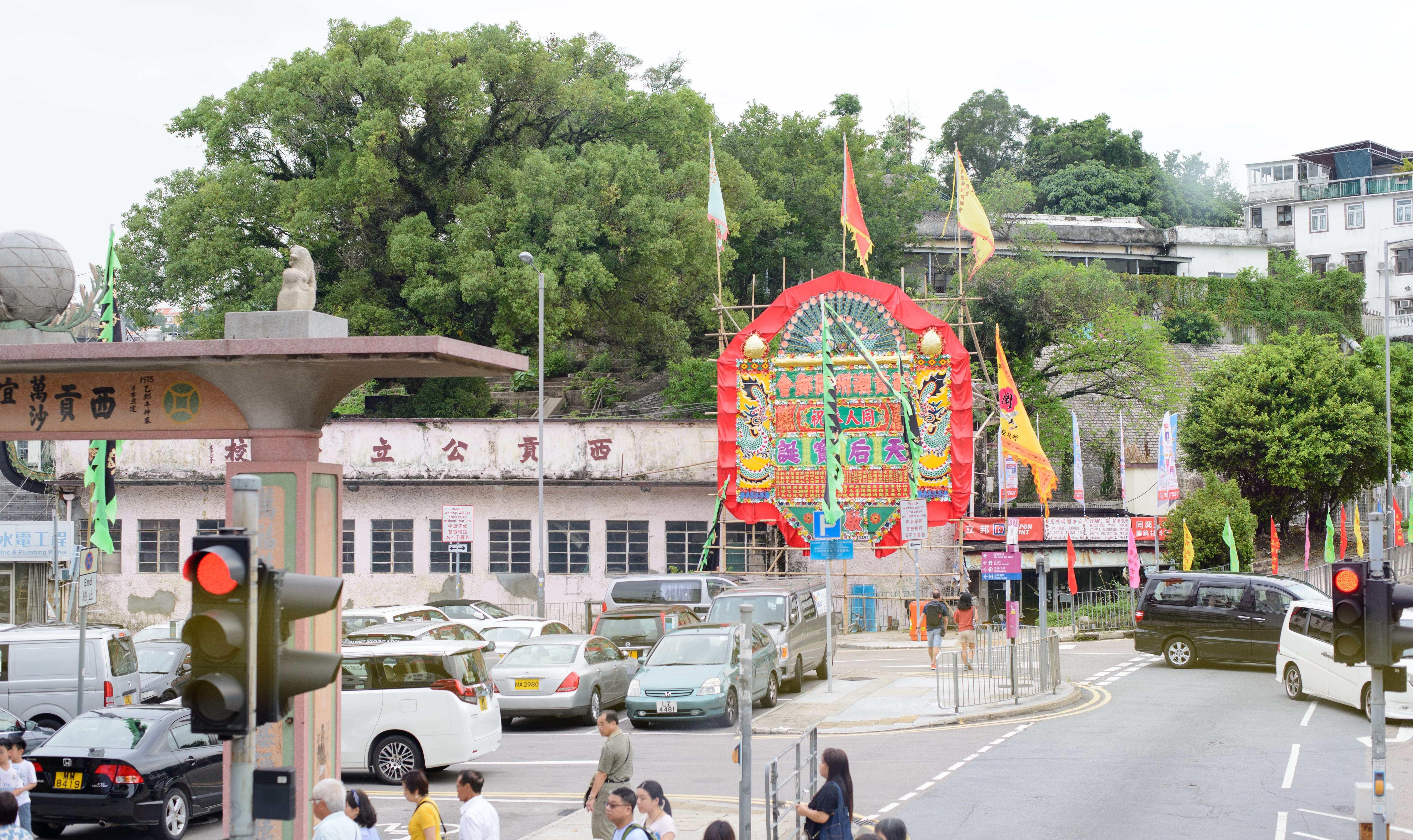 The old Sai Kung Public School next to Tin Hau Temple