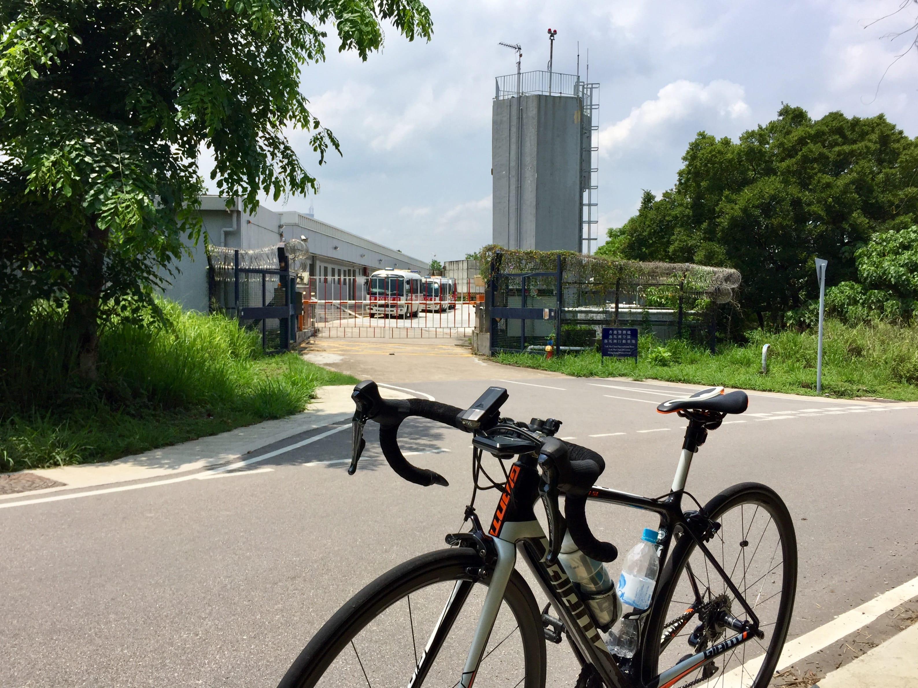 Lok Ma Chau Police Operational Base