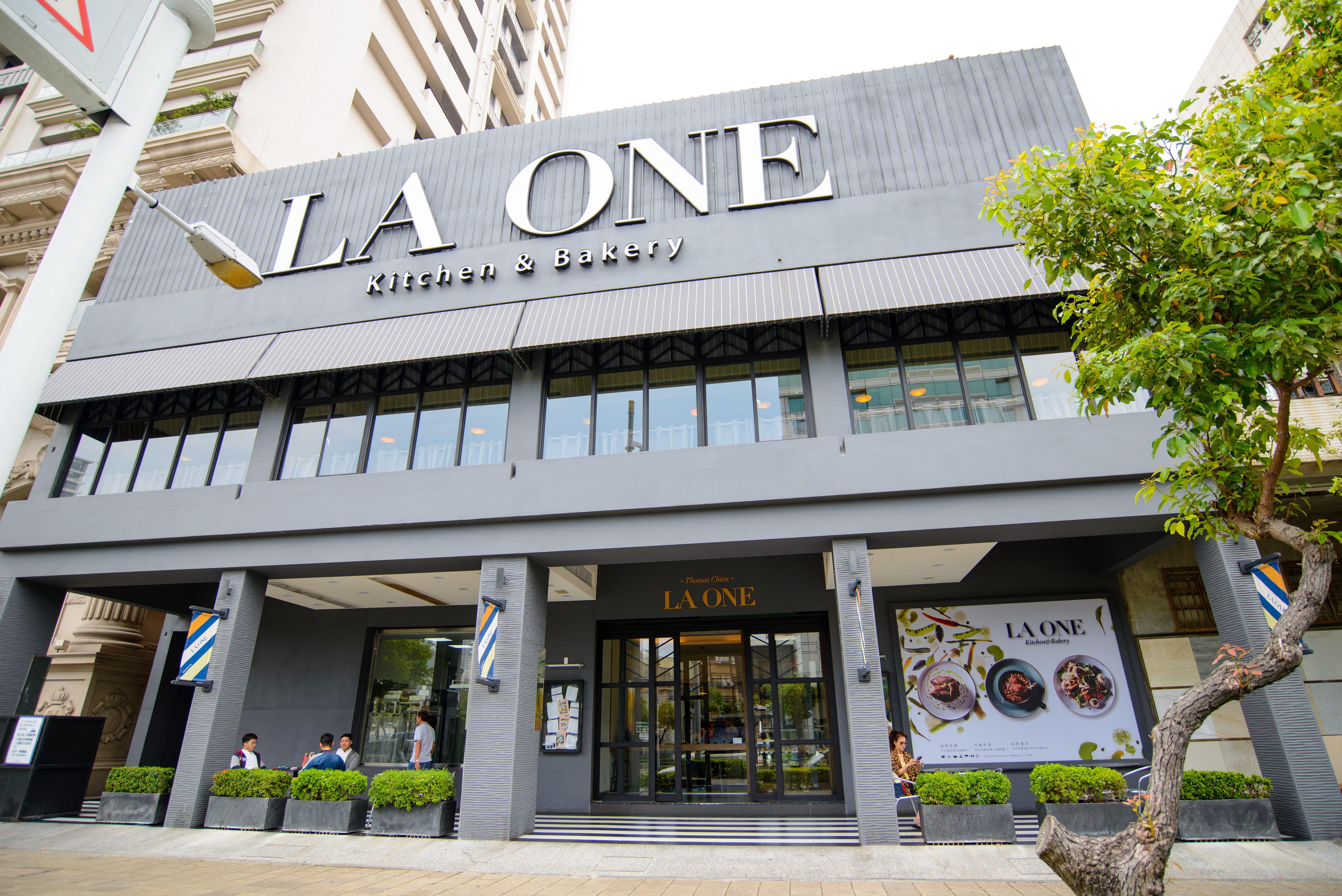 LA ONE Kitchen & Bakery