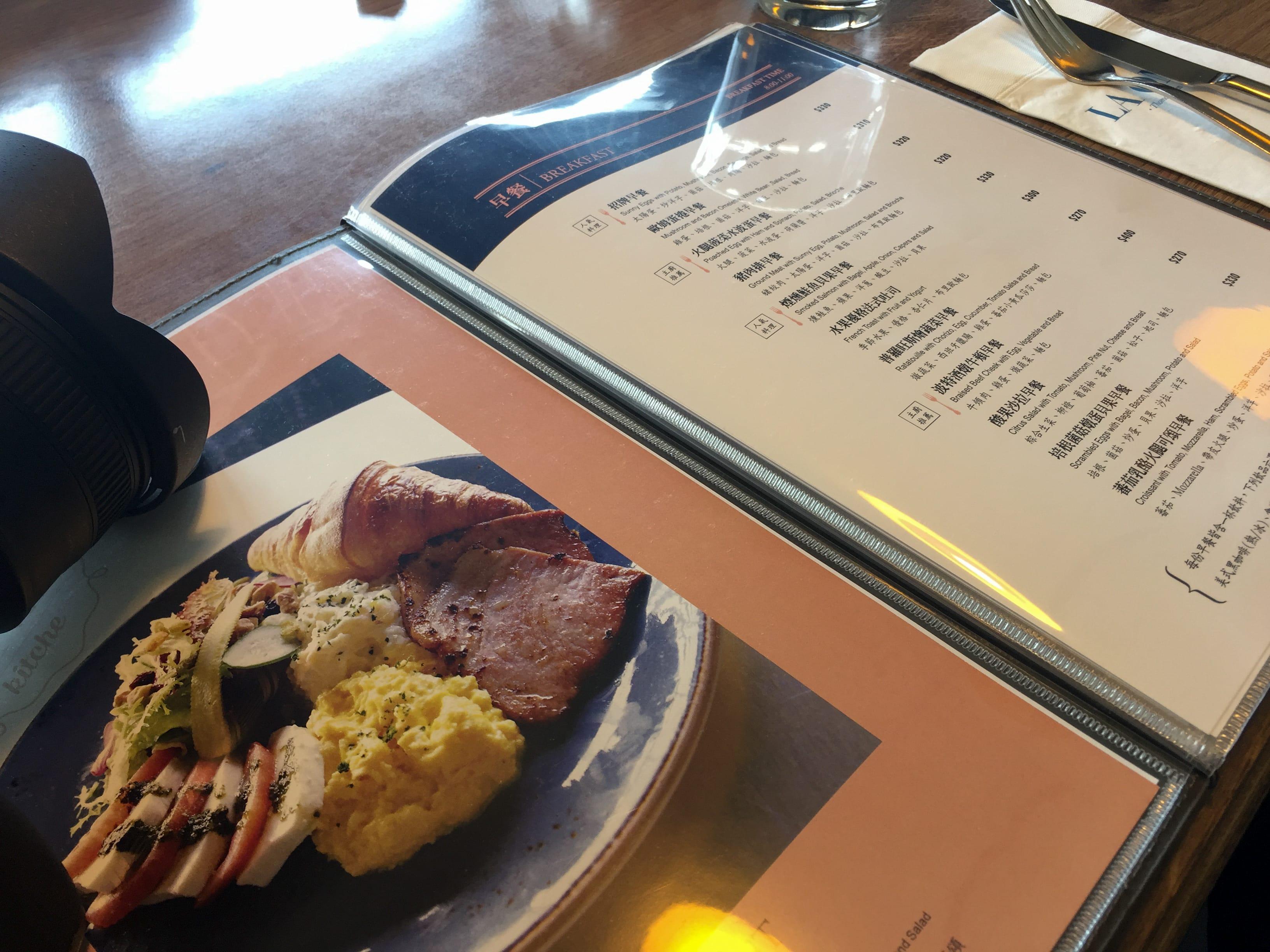 Breakfast Menu of LA ONE Kitchen