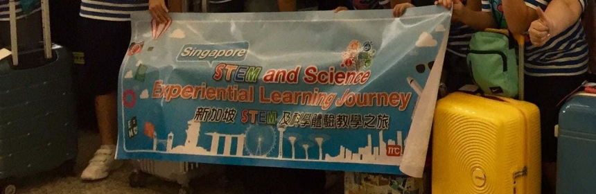 Featured Image for the STEM Experiential Learning Journey