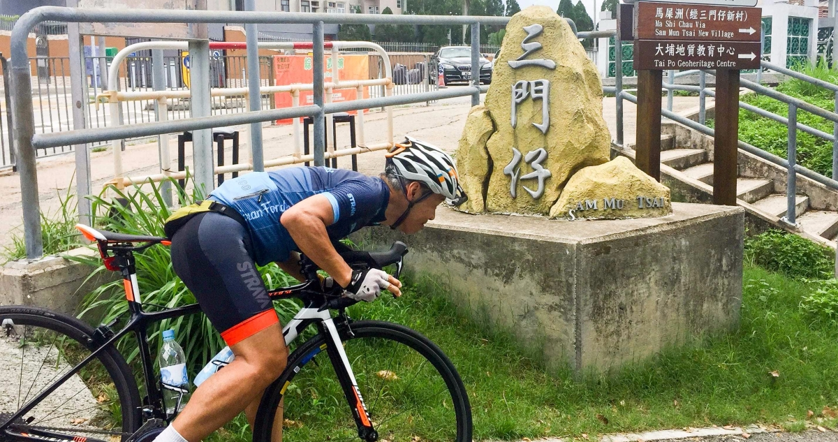 Hong Kong Cycling Routes Collection - FoTan to Sam Mun Tsai