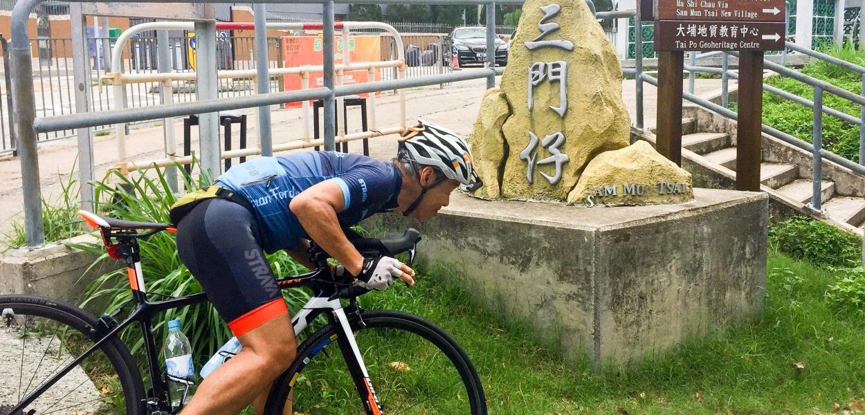 Sam Mun Tsai