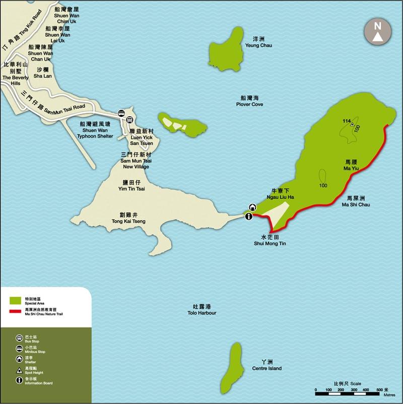 Yim Tin Tsai and Ma Shi Chau Geopark
