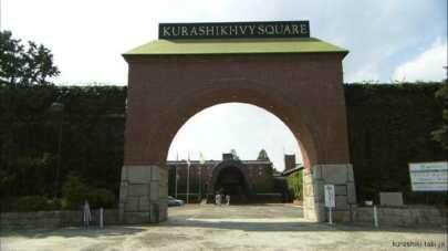 Kurashiki Ivy Square. Photo courtesy of MATCHA.