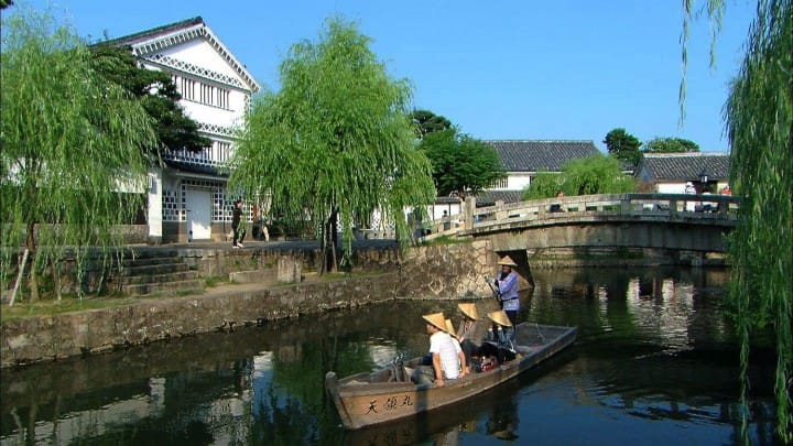 Kurashiki River along the Canal Area. Photo courtesy of MATCHA.