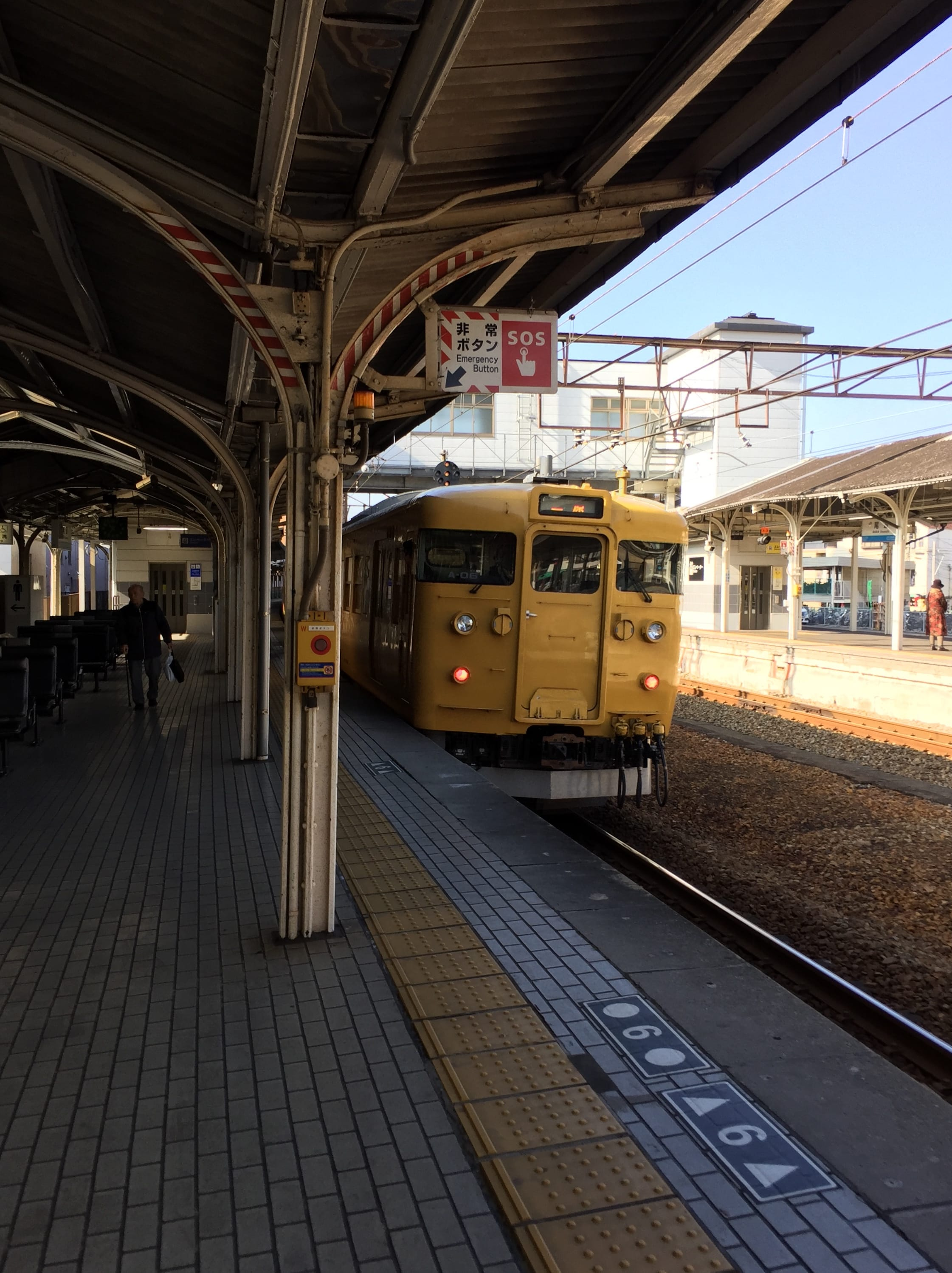 Arrived at Onomichi Station on local JR train from Fukuyama Station