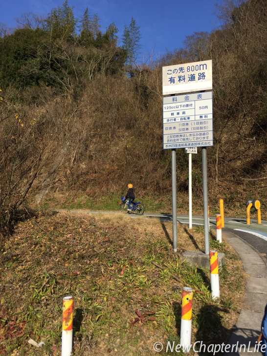 Boy climbing up the Innoshima Bridge by riding out of the saddle