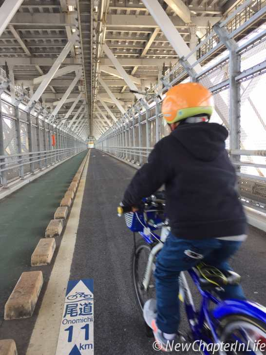 Sprinting along the Innoshima Bridge