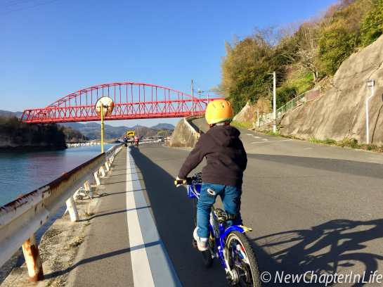 Mukaishimao Bridge