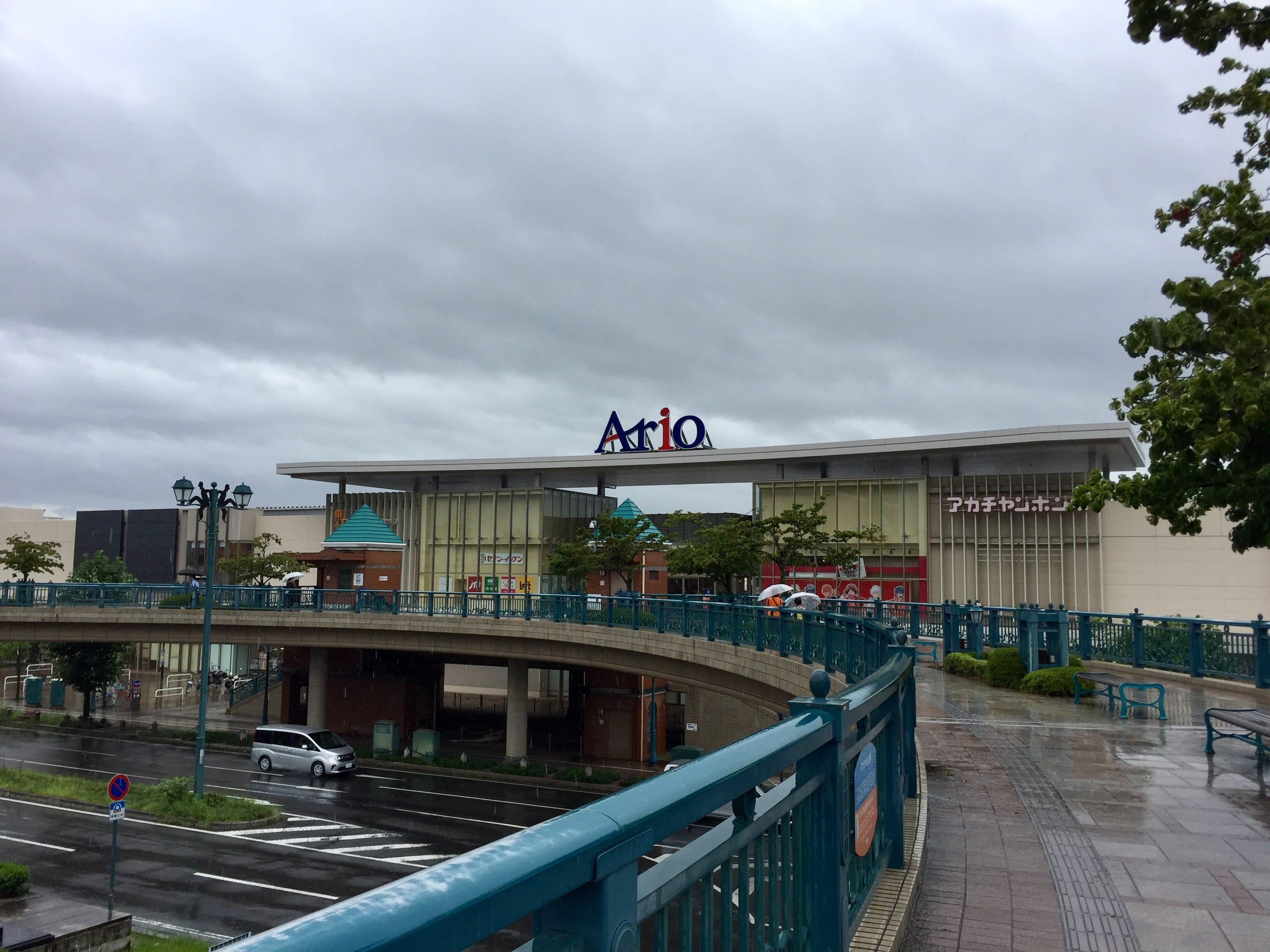Ario Kurashiki Shopping Centre