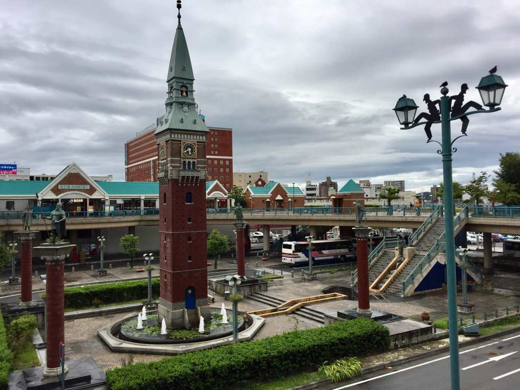 Kurashiki JR Station Clock Tower
