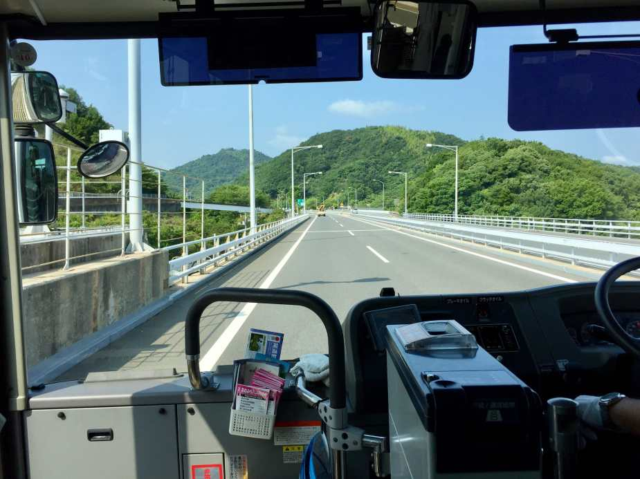 Nishi-Seto Expressway (Shimanami Kaido Expressway)