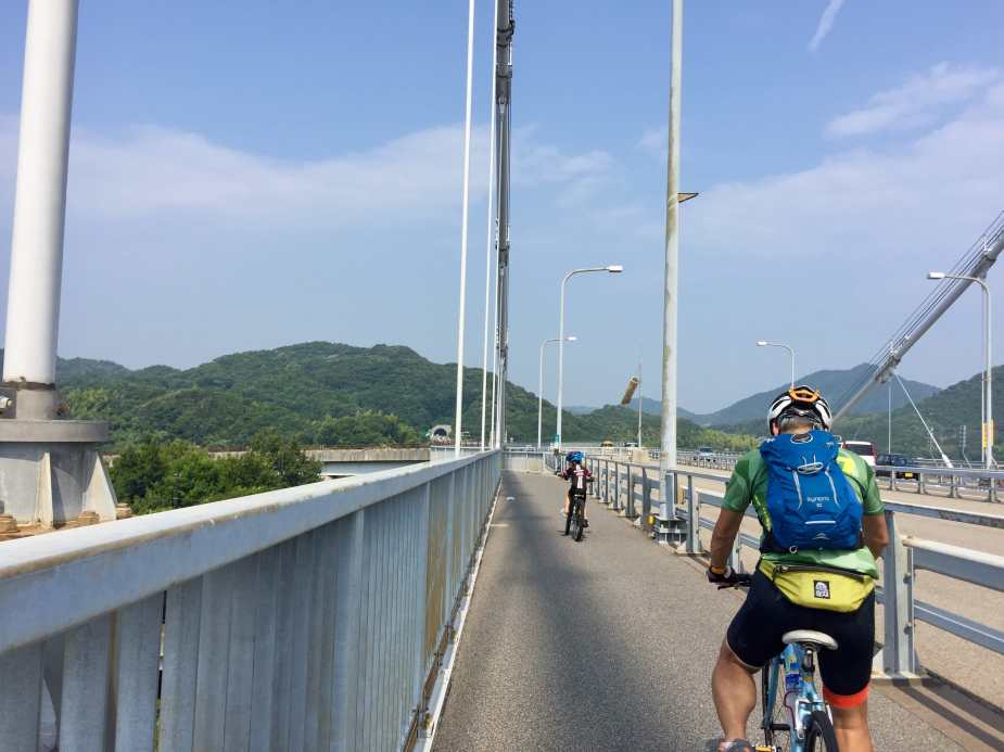 Ready to go down to Oshima from Kurushima Kaikyo Bridge