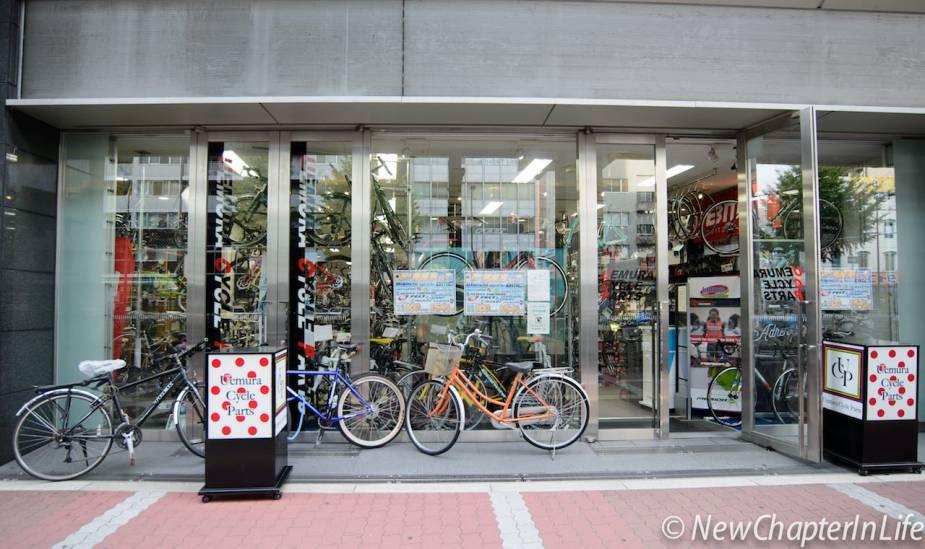Uemura Cycle Parts Osaka near Higashi-Umeda Station
