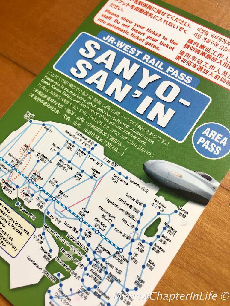 JR-West Rail Pass - Sanyo-San'in Area (7-Day)