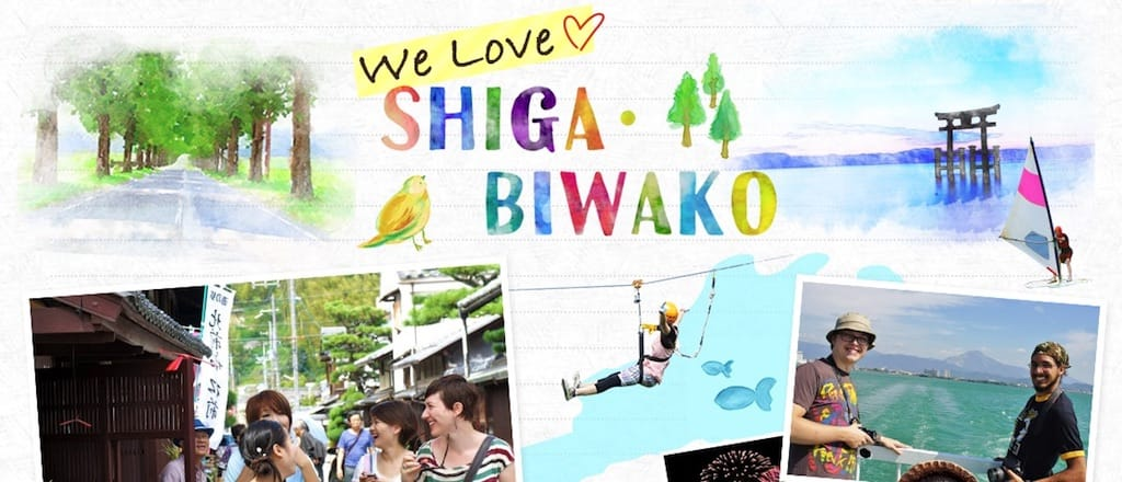 Shiga Biwako Poster - Courtesy of Shiga Tourism Official Website