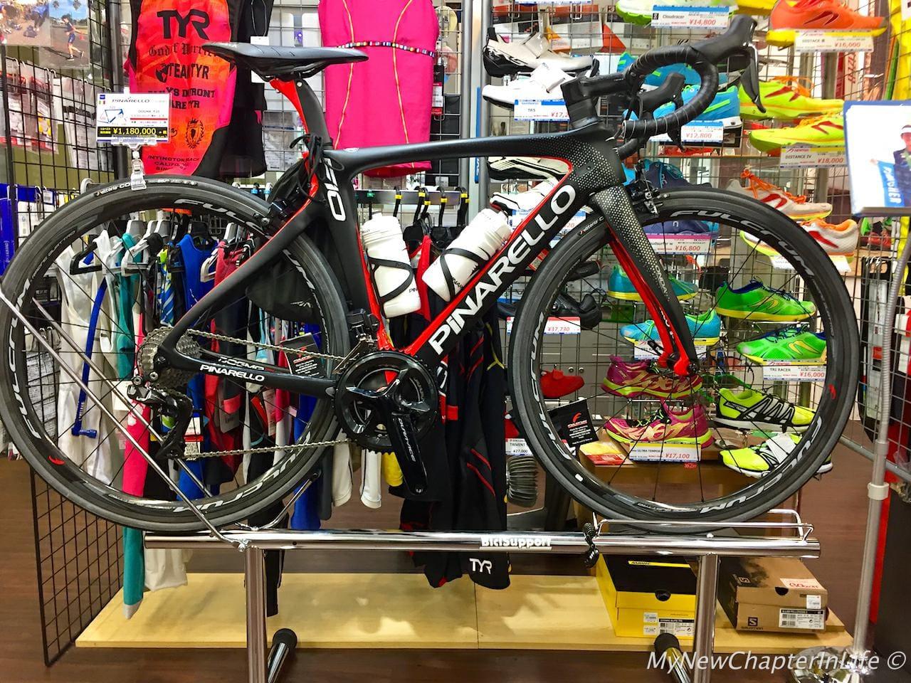 Pinarello F10 at Silbest Cycle