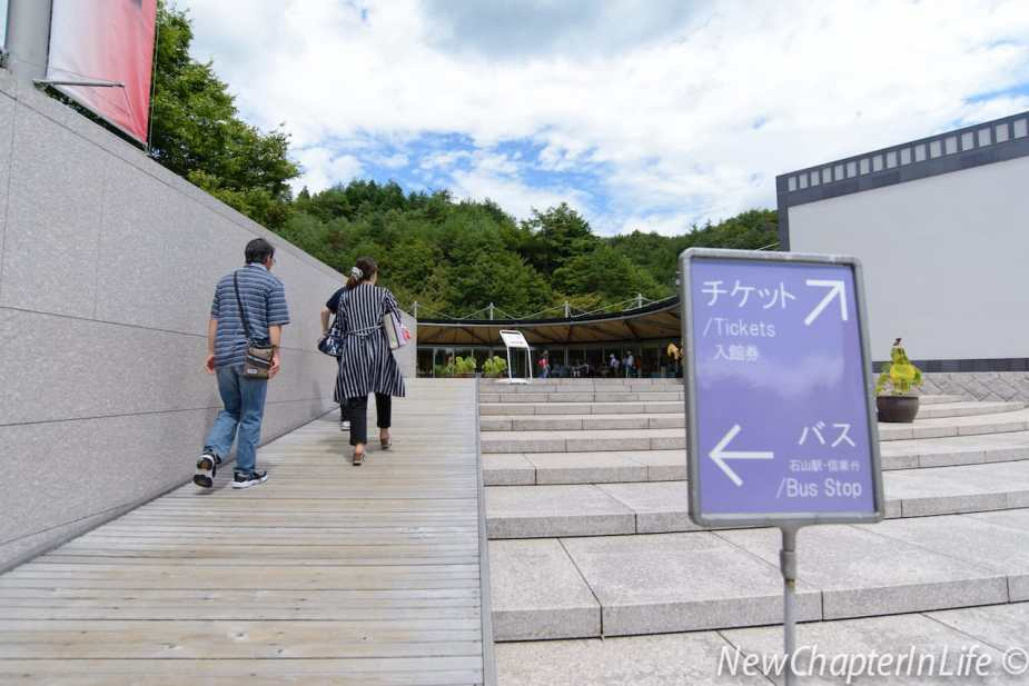 Staircase to the Miho Museum reception pavilion