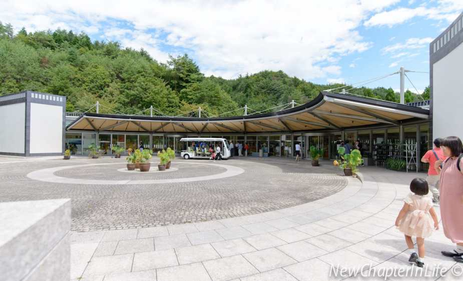 Miho Museum reception pavilion