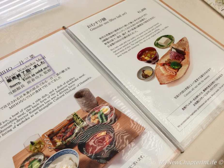 Menu of the Peach Valley Restaurant, Miho Museum