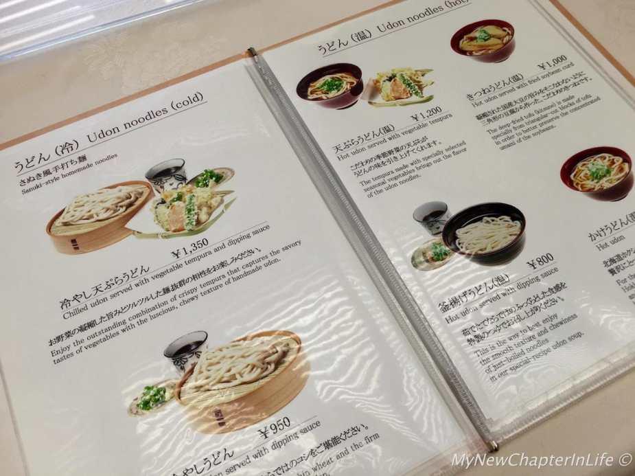 Udon menu